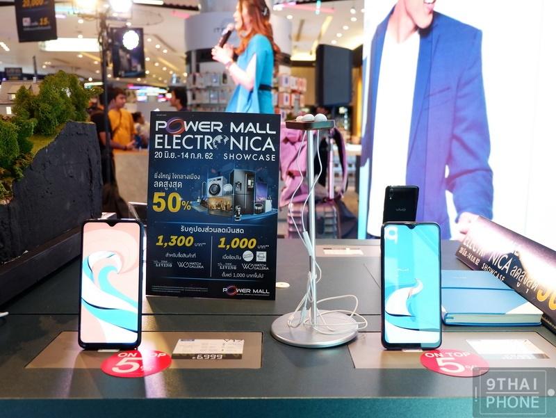 Vivo Brand Shop (57)