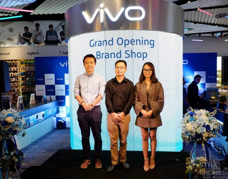 Vivo Brand Shop (84)