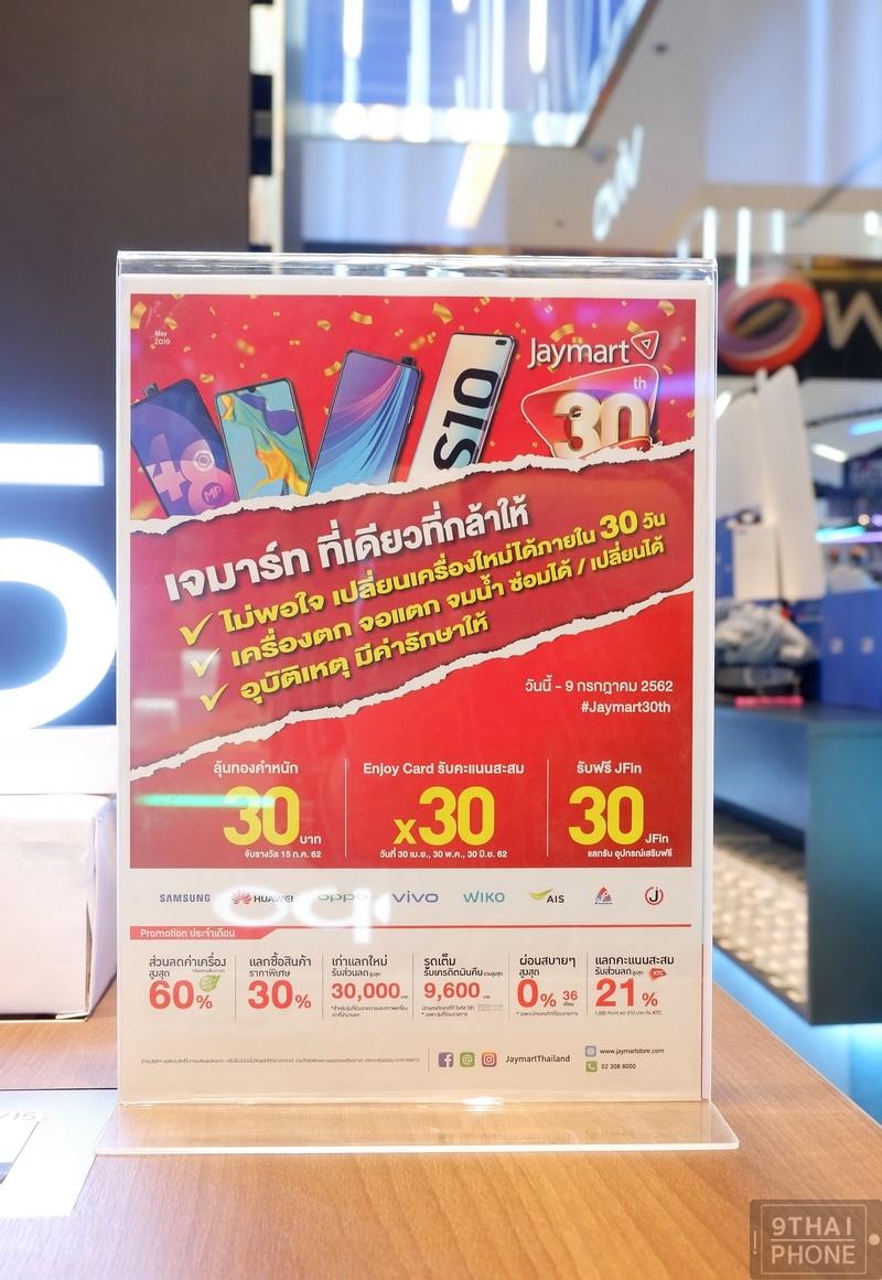 Vivo Brand Shop (9)