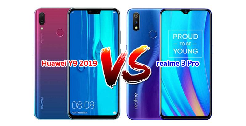 Huawei-Y9-2019-VS-realme-3-Pro