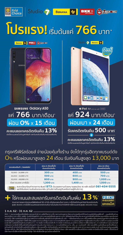 iPhone6_Com7_0818_2