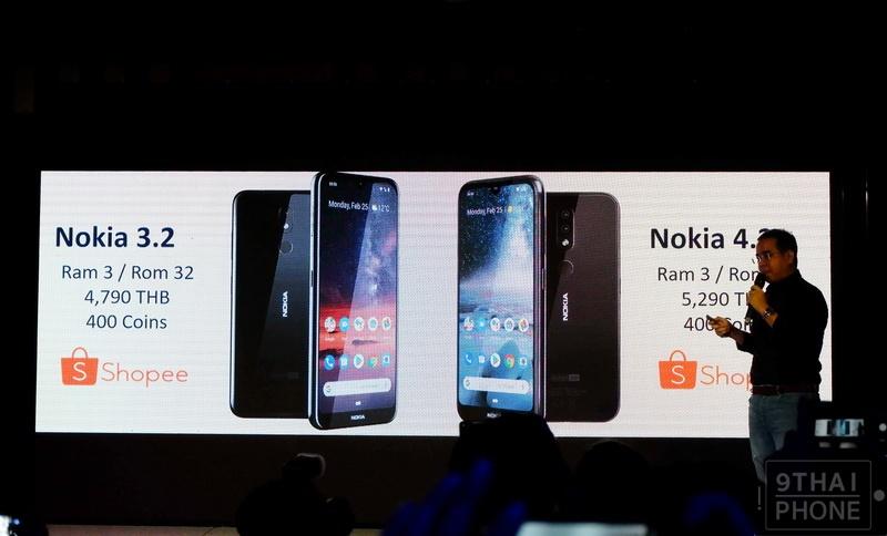 Nokia (21)