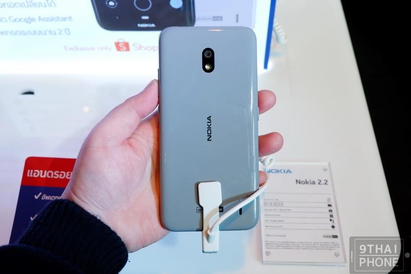 Nokia (25)