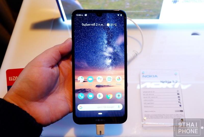 Nokia (36)