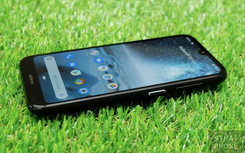 Nokia 4 (11)