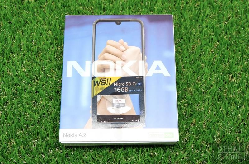 Nokia 4 (15)