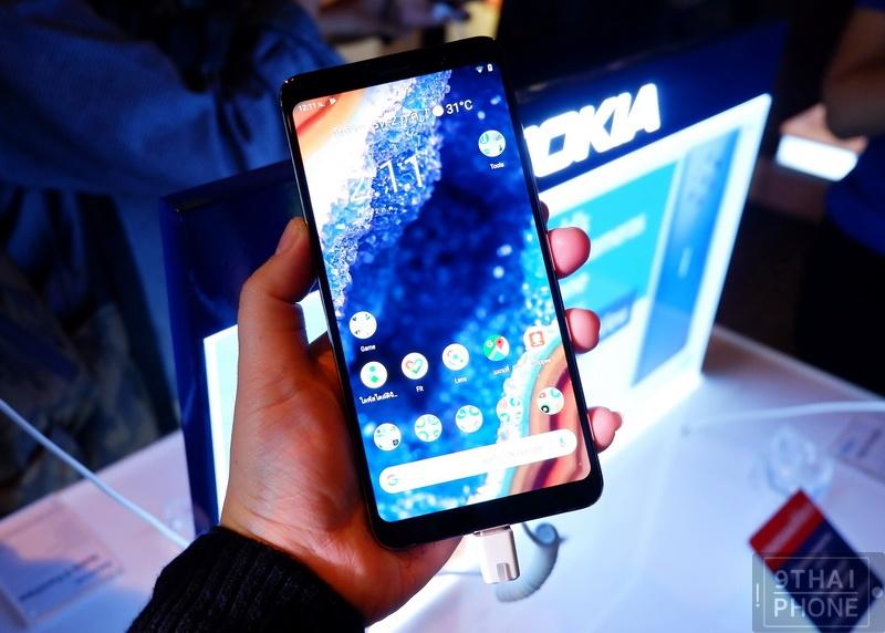 Nokia (44)
