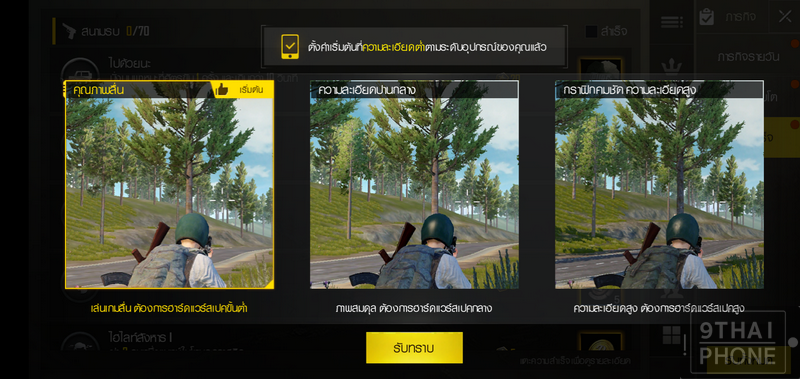 Screenshot_20190722-153038_resize