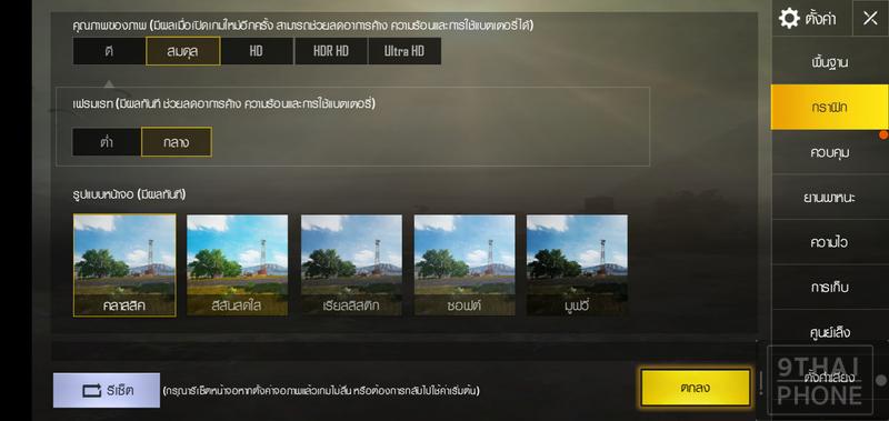 Screenshot_20190722-153112_resize