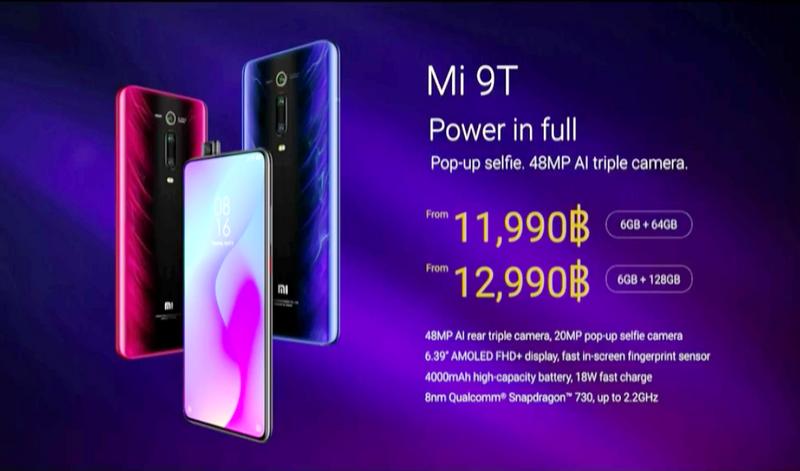 Xiaomi Mi 9T (1)
