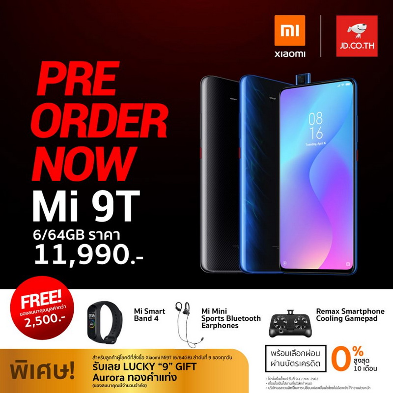 Xiaomi Mi 9T (2)