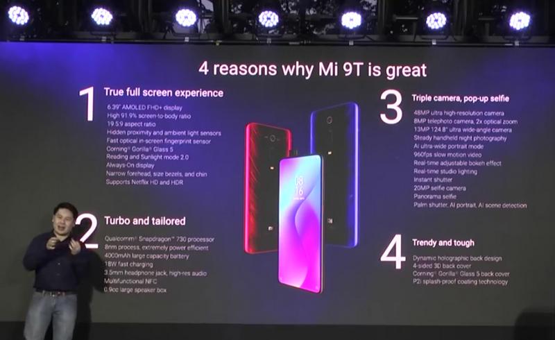 Xiaomi Mi 9T (7)