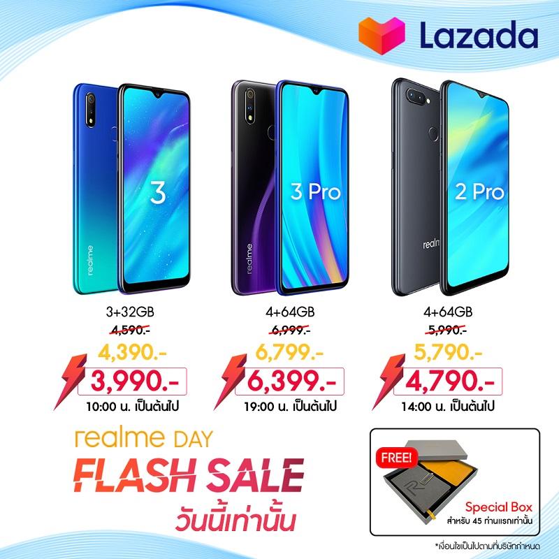 Flash-Sale2_PR