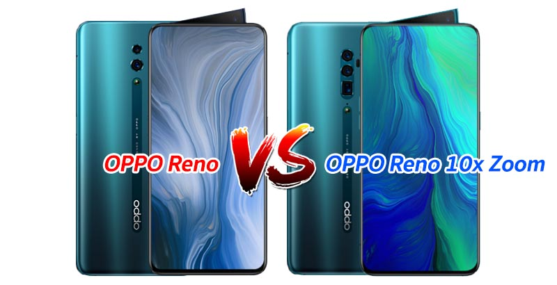 OPPO Reno vs OPPO Reno 10x Zoom (01)
