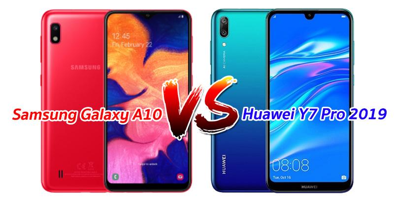 Samsung Galaxy A10 vs Huawei Y7 Pro 2019