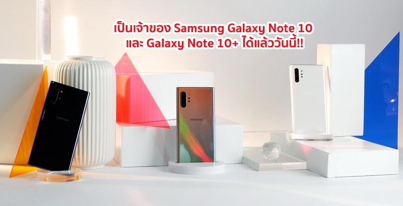 Samsung-Galaxy-Note-10-Series-86
