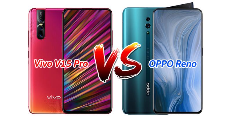 Vivo V15 Pro vs OPPO Reno