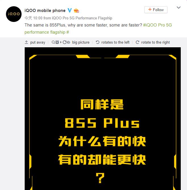 Vivo iQOO Pro 5G (1)