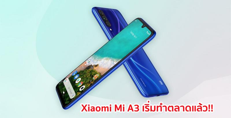 Xiaomi-Mi-A32