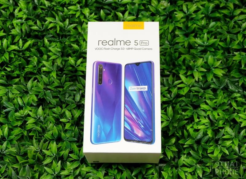 realme 5 Pro (28)