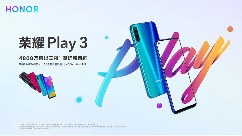 Honor Play 3 P