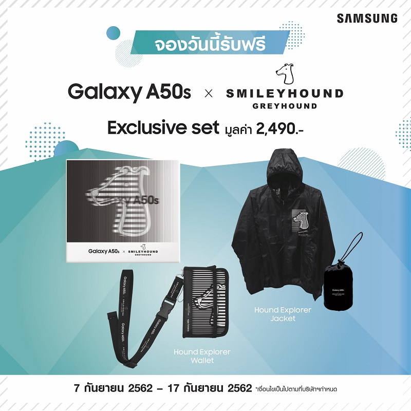 Promotion_GALAXY A50s