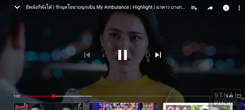 Screenshot_2019-09-13-17-27-06-47_resize