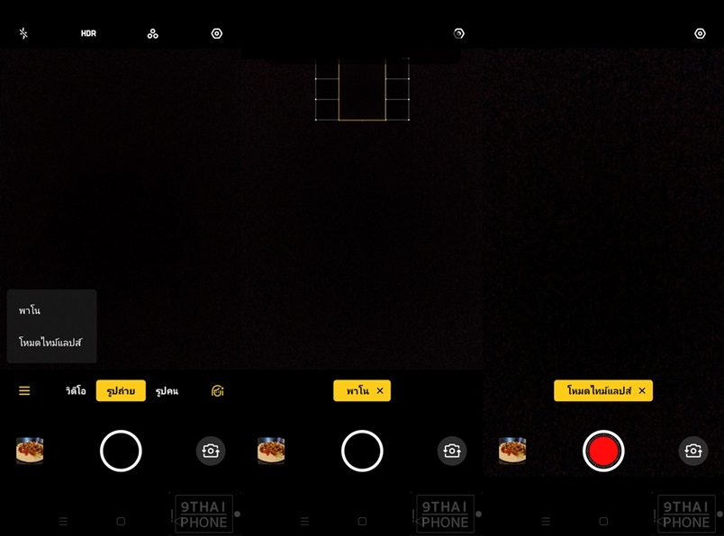 Screenshot_2019-09-13-18-17-25-40_resize-horz