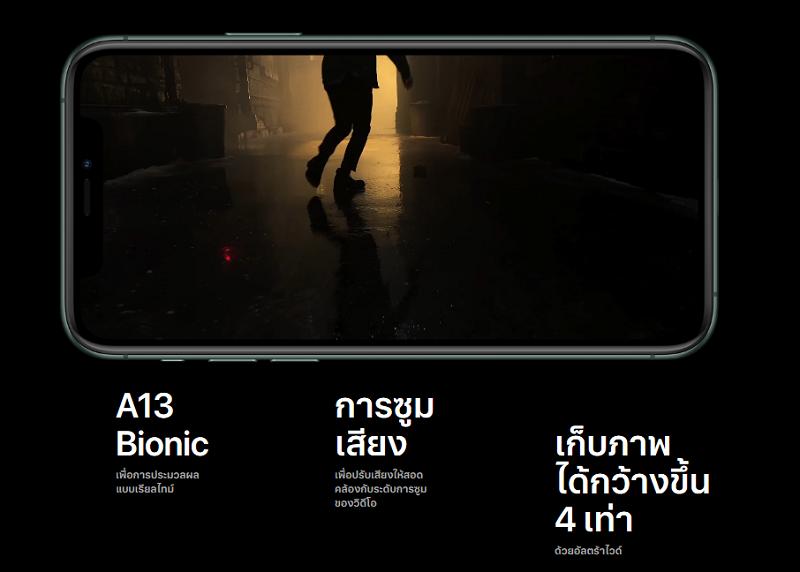 screen-16.54.36[11.09.2019]