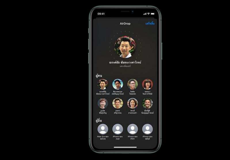 screen-17.32.10[11.09.2019]