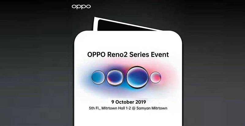 OPPO Reno 2 Series E-Invitation (Afternoon)
