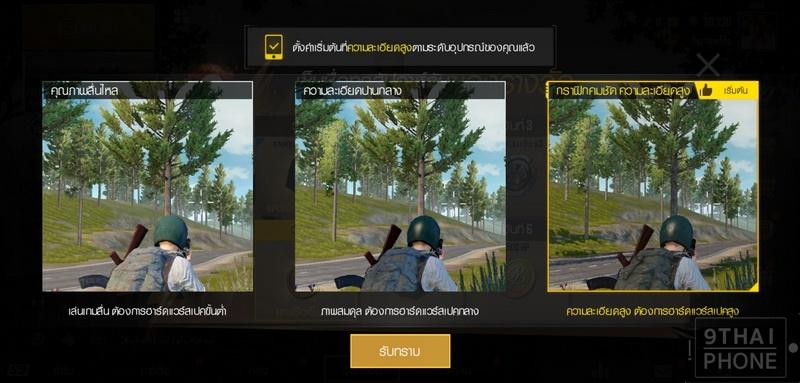 Screenshot_25621010_154548_resize