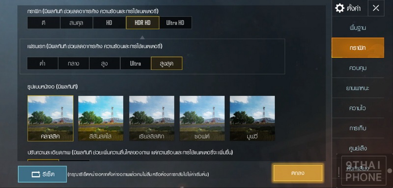 Screenshot_25621010_154712_resize