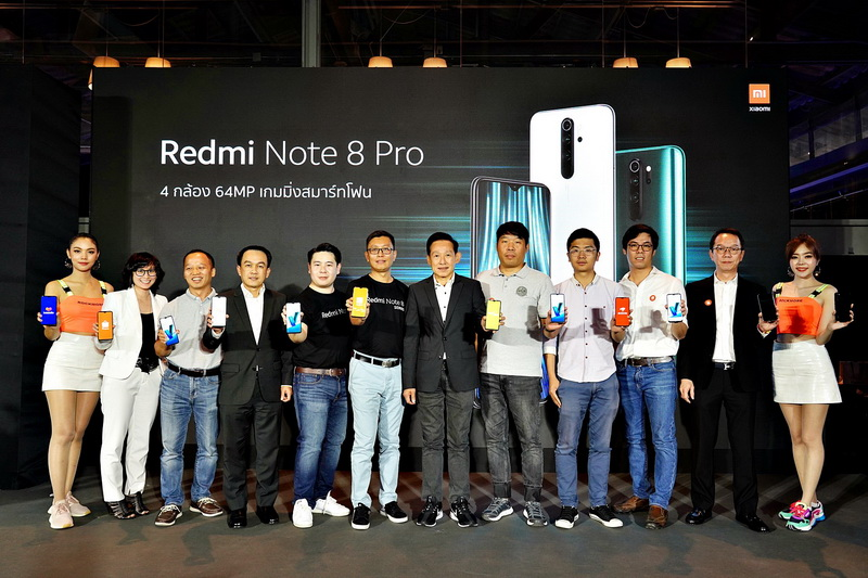 redmi-note-8-02_resize