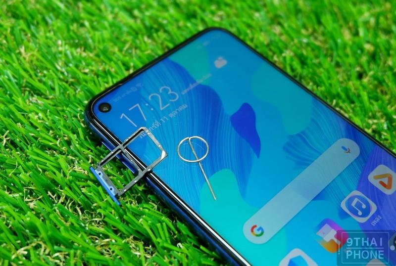 Huawei nova 5T (15)
