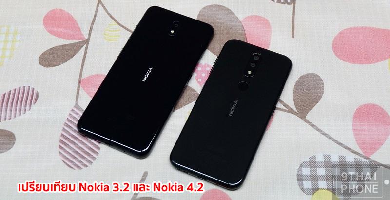 Nokia 4.2 vs Nokia 3.2