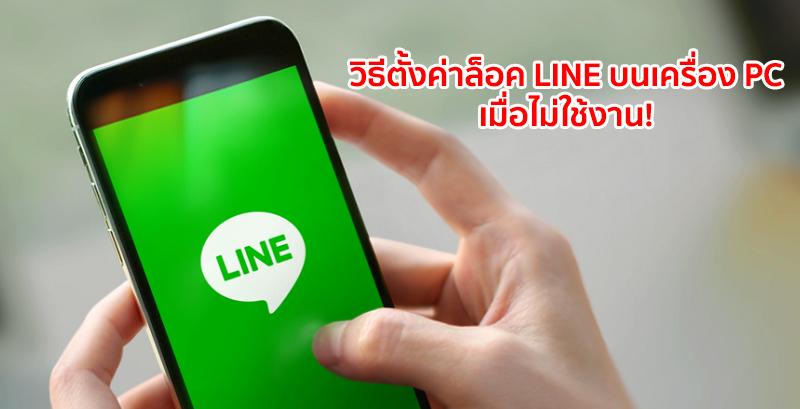 Thai_20190117