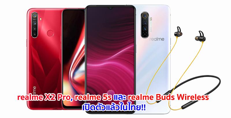 realme X2 Pro, realme 5s และ realme Buds Wireless