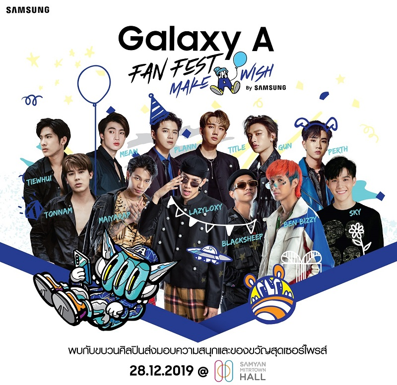 GALAXY A FAN FEST 01