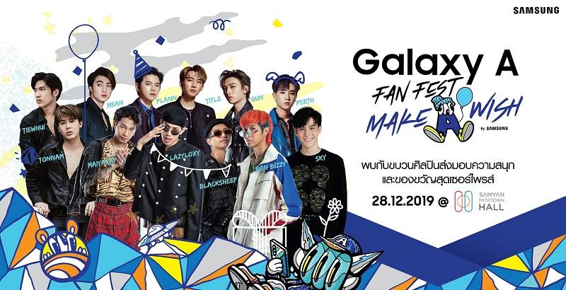 GALAXY A FAN FEST 02