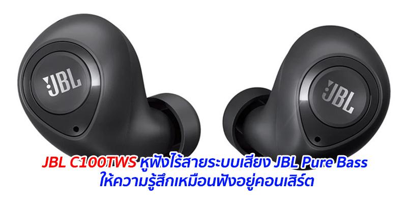 JBL-C100TWS
