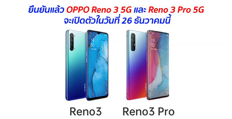 OPPO-Reno-3-and-Reno-3-Pro