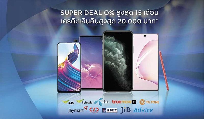 Web-NTW-Mobile-Q1-2020-03