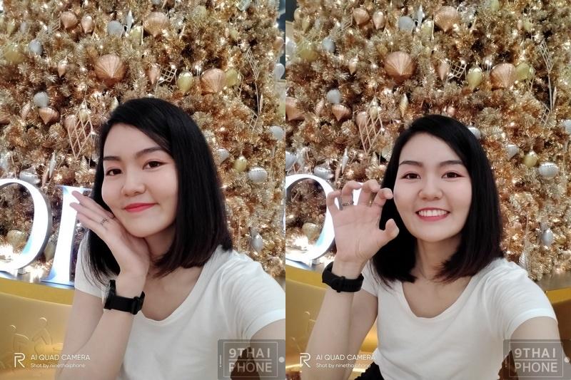 AI Beauty