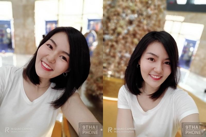 Portrait AI Beauty