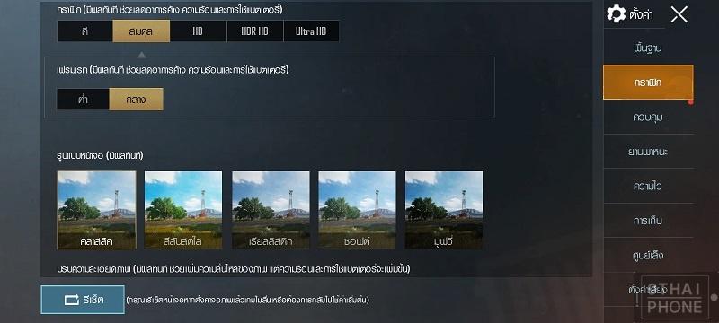 Screenshot_2020-01-08-11-11-56-92