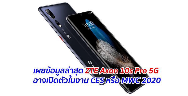 ZTE-Axon-10s-Pro-5G