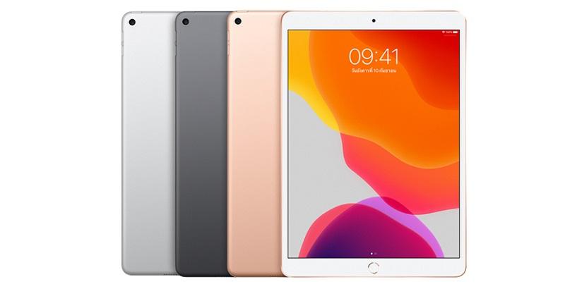 iPad Air รุ่นที่ 3