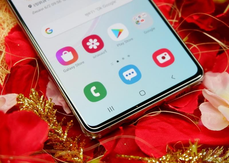 Galaxy Note 10 Lite (10)