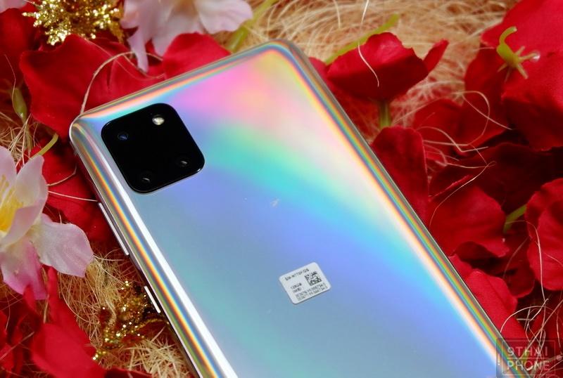Galaxy Note 10 Lite (3)